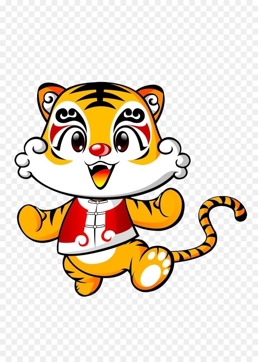 Год тигра картинки, коллег февраля